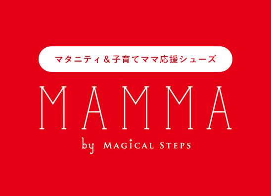MAMMMA