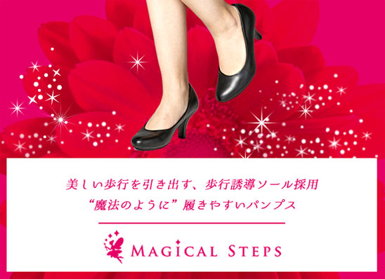 MAGICAL STEPS